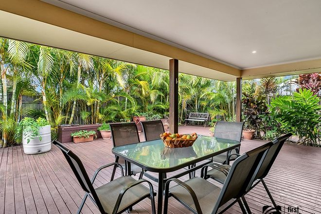 Picture of 13 Lophostemon  Drive, NORTH BOAMBEE VALLEY NSW 2450