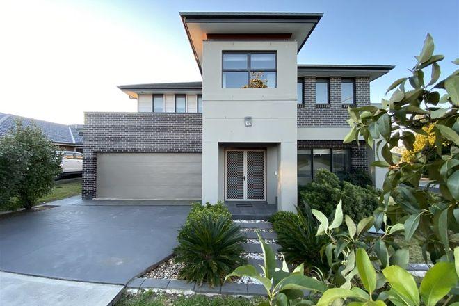 Picture of 127 Skaife Street, ORAN PARK NSW 2570