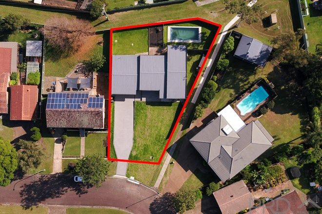Picture of 12 Somers Close, METFORD NSW 2323