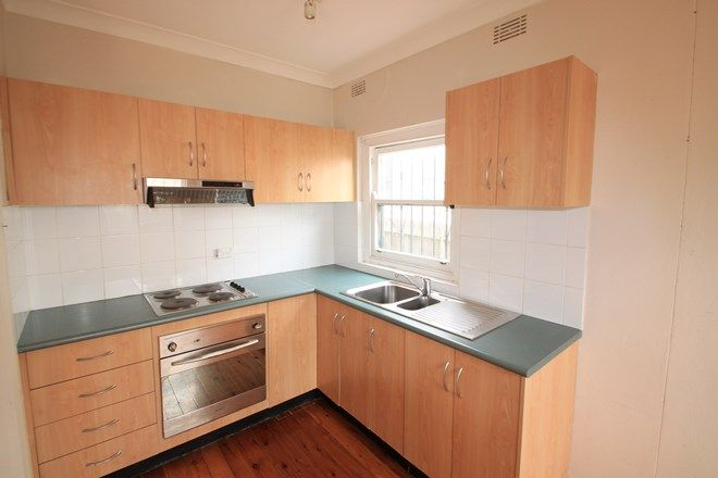 Picture of 5/26 Herbert Street, DULWICH HILL NSW 2203
