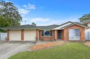 Picture of 49 Balcara Avenue, Carseldine QLD 4034