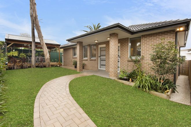 Picture of 256 Lane Cove Road, NORTH RYDE NSW 2113