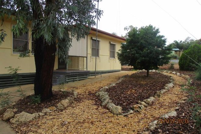 Picture of 6 Nicol Crescent, WAIKERIE SA 5330