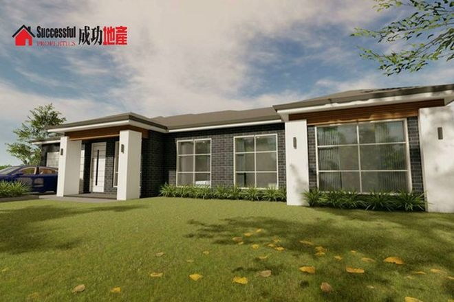 Picture of Lot 90 Perfection Avenue, STANHOPE GARDENS NSW 2768