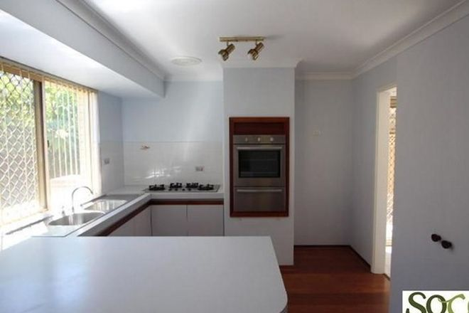Picture of 2/34 Strickland Street, SOUTH PERTH WA 6151