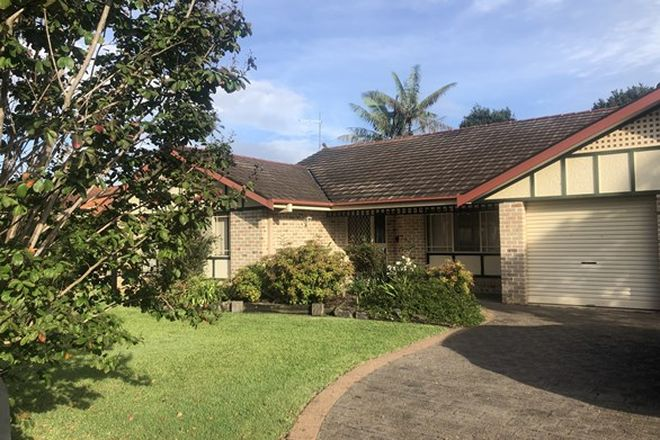 Picture of 7 Goodenough Terrace, COFFS HARBOUR NSW 2450