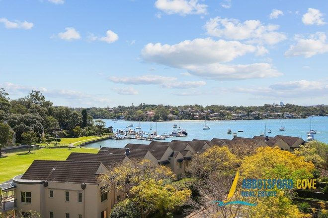 Picture of 15/1 Harbourview Crescent, ABBOTSFORD NSW 2046