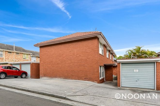 Picture of 64A Jersey Avenue, MORTDALE NSW 2223
