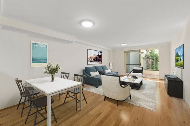 Picture of 7/6 Rosebery Place, BALMAIN NSW 2041