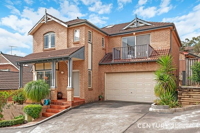 Picture of 6/23 Glenvale Close, WEST PENNANT HILLS NSW 2125