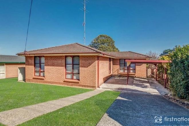 Picture of 4 Avery Avenue, MOUNT WARRIGAL NSW 2528