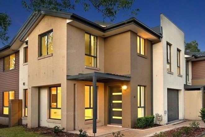 13 Tree Top Circuit, QUAKERS HILL NSW 2763