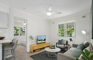 Picture of 5/44 McDougall Street, Kirribilli NSW 2061