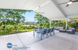 Picture of 4 Janet Close, Fernvale QLD 4306