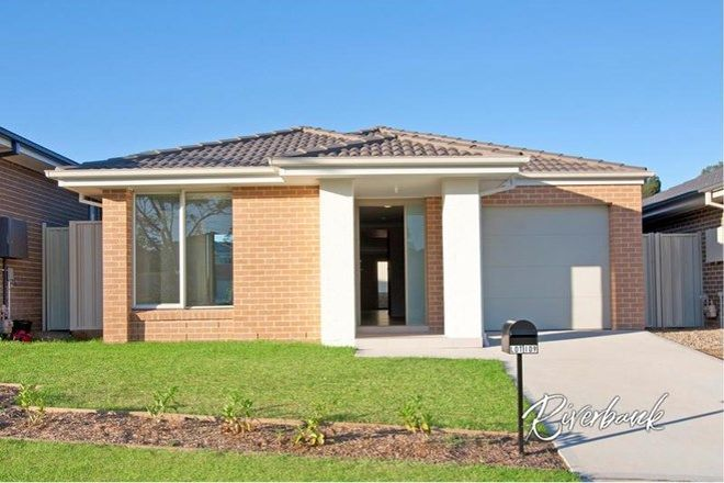 Picture of 28 Affleck Gardens, MIDDLETON GRANGE NSW 2171