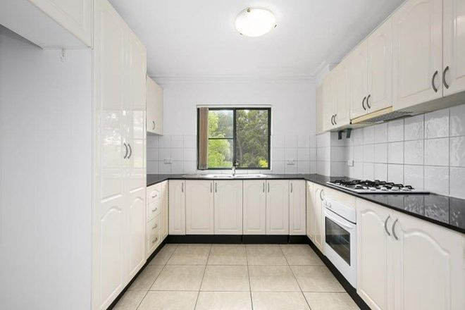 Picture of 3/11 Cahors Road, PADSTOW NSW 2211