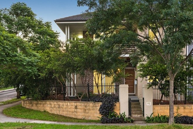 Picture of 13 Parkside Crescent, CAMPBELLTOWN NSW 2560