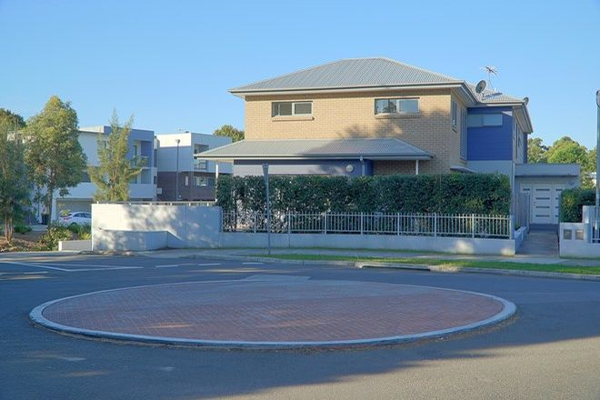 Picture of 19 Watkins Rd, BAULKHAM HILLS NSW 2153