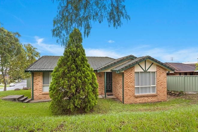Picture of 1 Petrel Place, BLACKBUTT NSW 2529