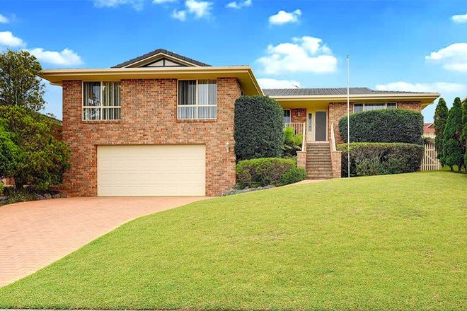 Picture of 20 Waterford Terrace, PORT MACQUARIE NSW 2444