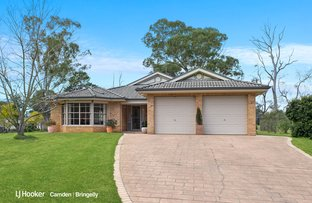 Picture of 278 Catherine Fields Road, Catherine Field NSW 2557