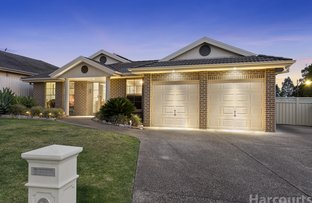 Picture of 8 Hadlow Drive, Cameron Park NSW 2285