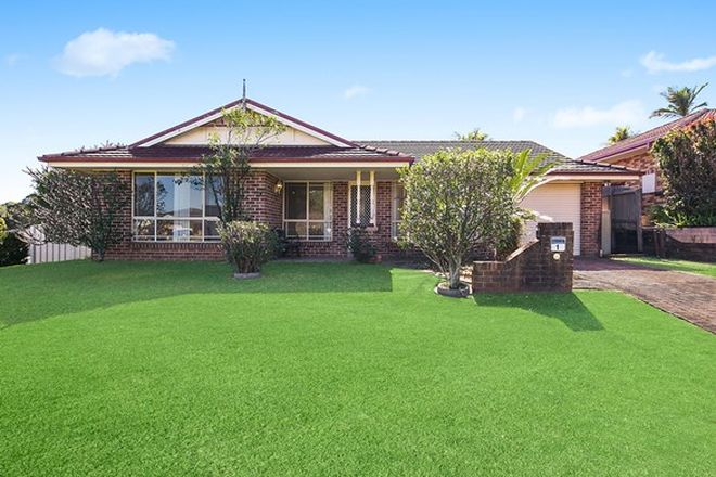 Picture of 1 Worland Drive, BOAMBEE EAST NSW 2452
