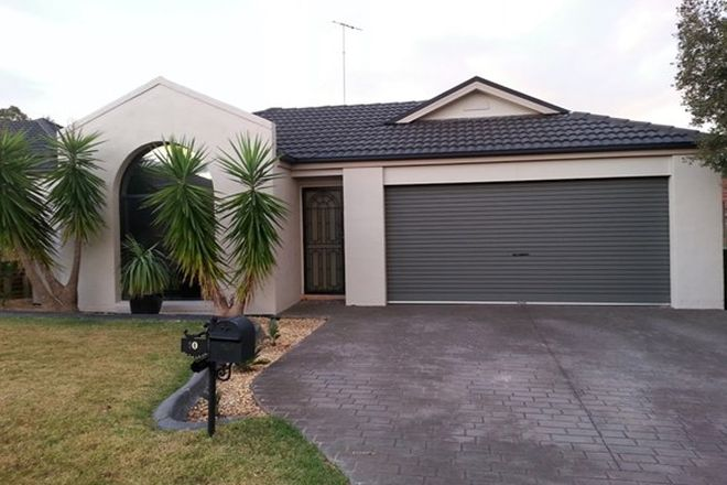 Picture of 10 Wallan Avenue, GLENMORE PARK NSW 2745