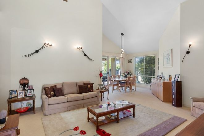 Picture of 7 Acton Drive, VARSITY LAKES QLD 4227