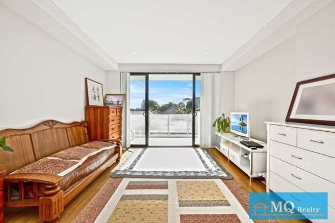 Picture of 7/22-26 Ann Street, LIDCOMBE NSW 2141