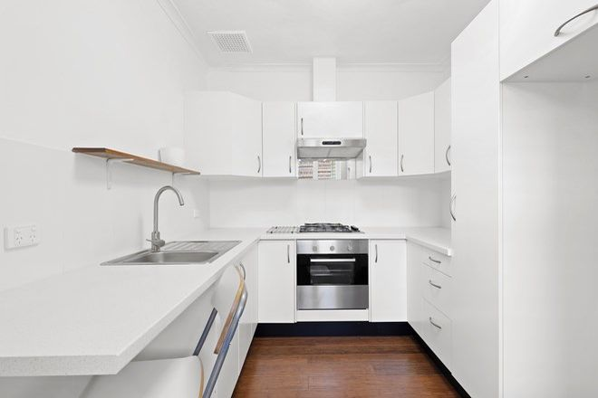 Picture of 4/11 Bogan Street, SUMMER HILL NSW 2130