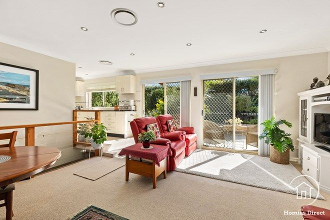 Picture of 11/88-92 Yathong Road, CARINGBAH NSW 2229