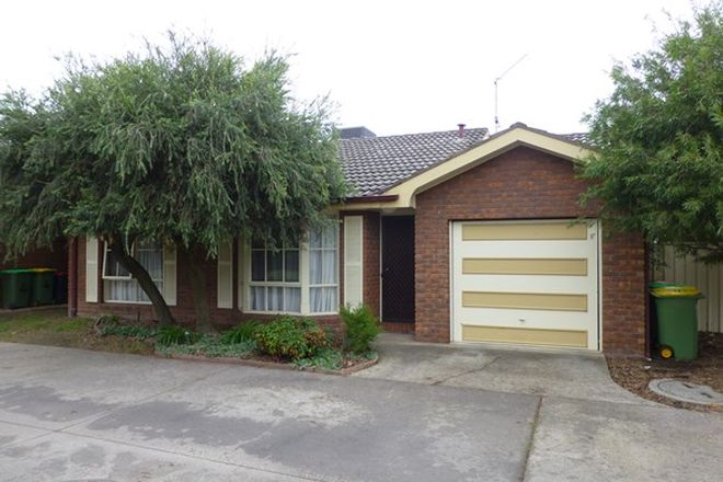 Picture of 5/746 Wood Street, ALBURY NSW 2640