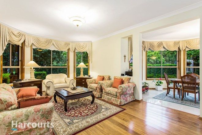 Picture of 27 Sanctuary Drive, BEAUMONT HILLS NSW 2155