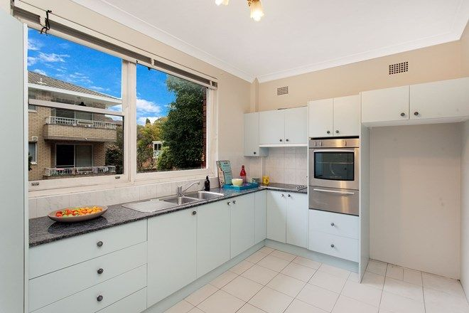 Picture of 3/25-27 Balfour Street, ALLAWAH NSW 2218