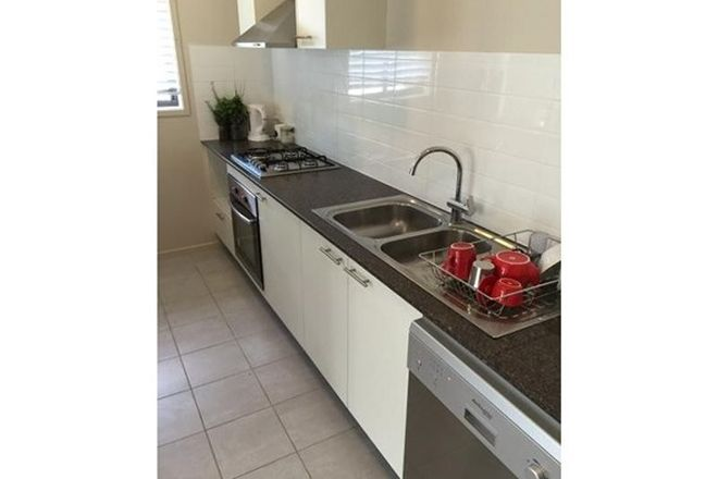 Picture of 1A Bresnihan Avenue, NORTH KELLYVILLE NSW 2155