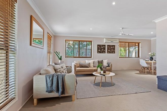 Picture of 19 Duncannon Street, DURACK QLD 4077