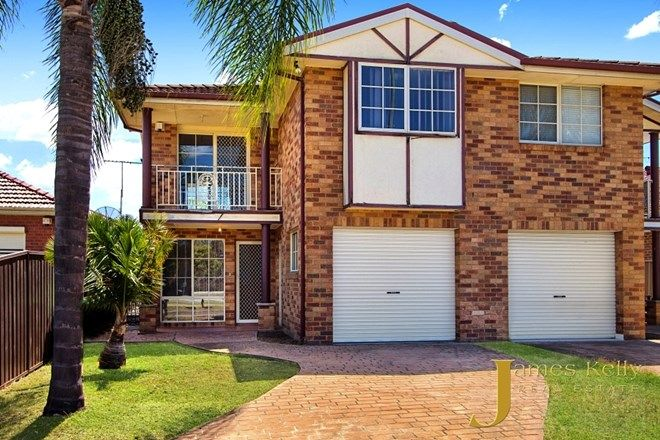 Picture of 51B First Ave, HOXTON PARK NSW 2171