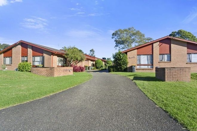 Picture of 9/25 Bowada Street, BOMADERRY NSW 2541