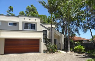 Picture of 15/368 Pine Ridge Rd, Coombabah QLD 4216