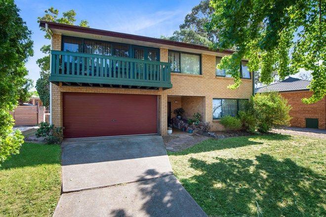 Picture of 15 Lowe Crescent, ELDERSLIE NSW 2570