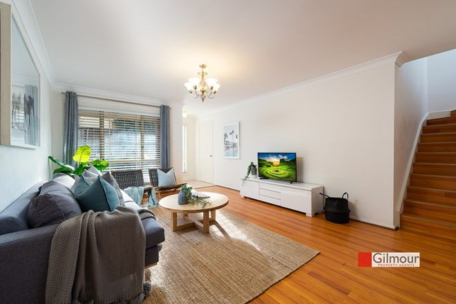 Picture of 4B Zullo Court, CASTLE HILL NSW 2154