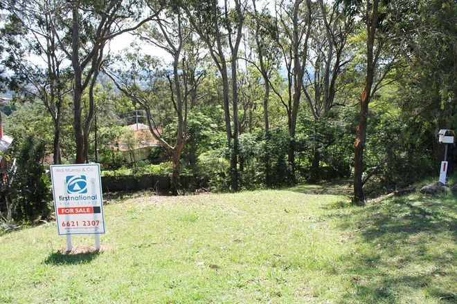 2 Wyreema Avenue, GOONELLABAH NSW 2480