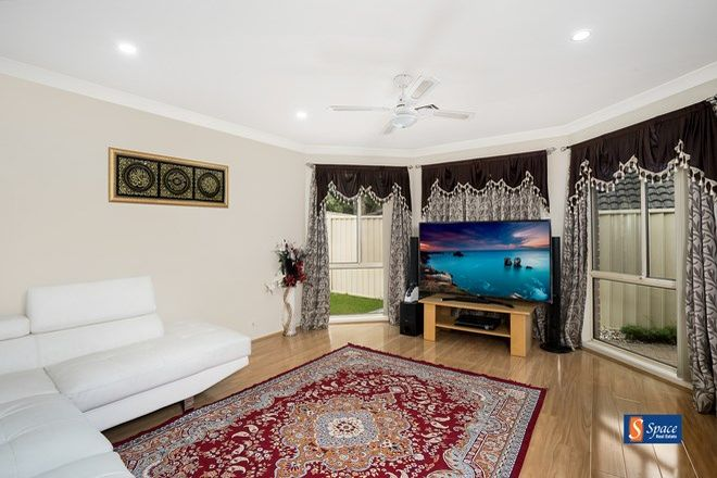 Picture of 19 Lacy Place, MOUNT ANNAN NSW 2567
