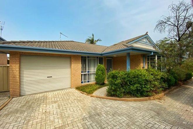 Picture of Gunambi St, WALLSEND NSW 2287