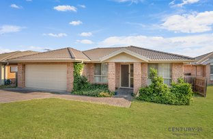 Picture of 57 Birch Grove, Aberglasslyn NSW 2320