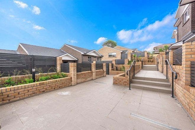 Picture of 12/10 Mount Street, CONSTITUTION HILL NSW 2145