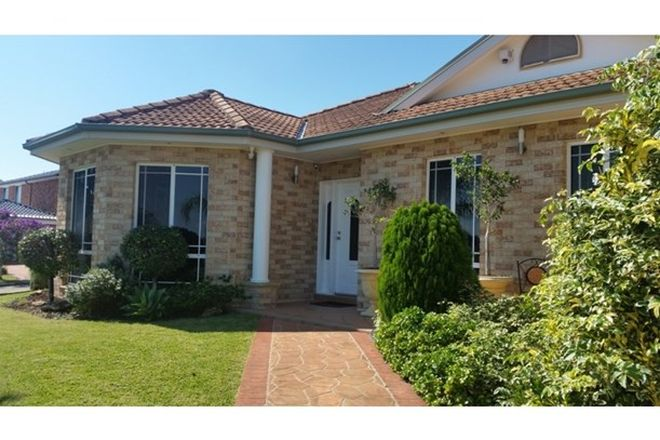 Picture of 1 Dukic Street, BONNYRIGG HEIGHTS NSW 2177