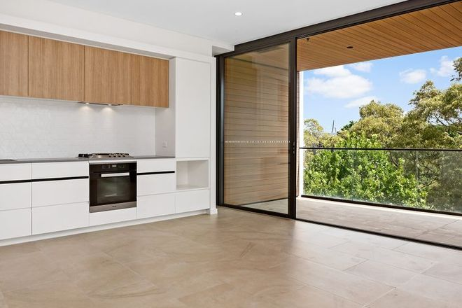 Picture of B703/89 Bay Street, GLEBE NSW 2037