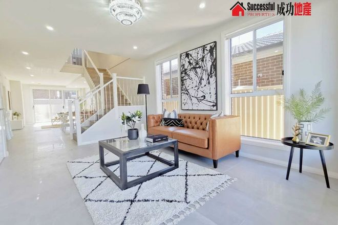 Picture of 87 Beauchamp Drive, THE PONDS NSW 2769